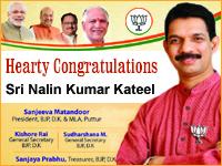 BJP Mlore
