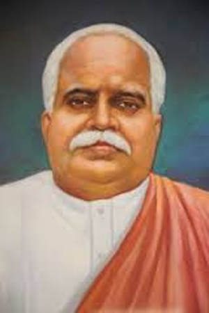 Ranga Rao