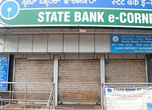 mangaluru residents distressed with cash flow from atms. Black Bedroom Furniture Sets. Home Design Ideas