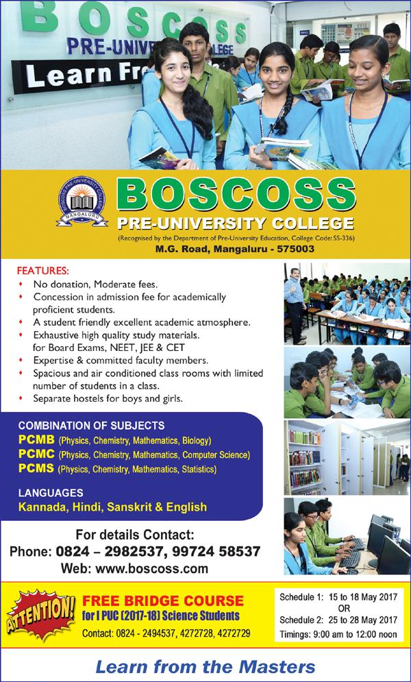 PU College Poster