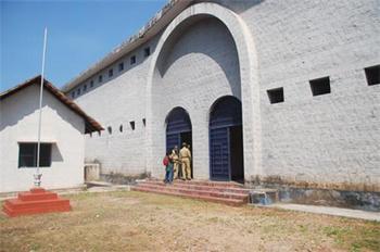 Mangaluru jail...