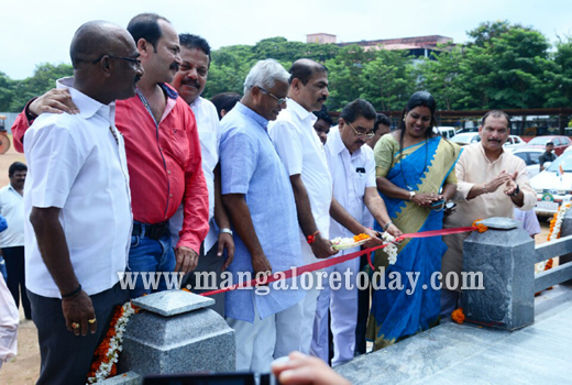 flag post of Nehru Maidan inaugurated