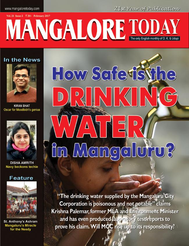 Mangalore Today Feb 2017