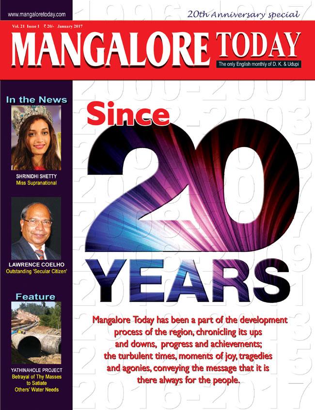 Mangalore Today January 2017
