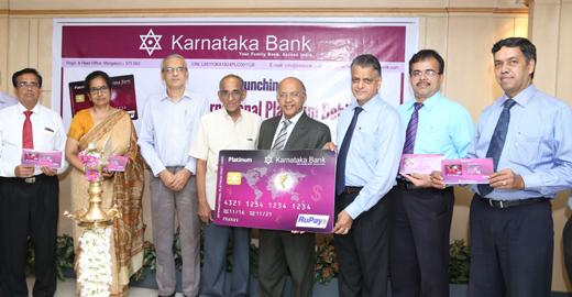 Karnataka bank forex card