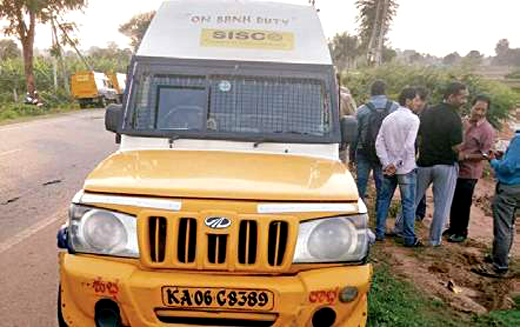 7.5 crore heist from Mangaluru