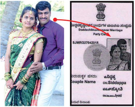 Karnataka Elections 2018 Activist Designs Wedding Card Like