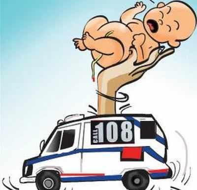 ambulance.j