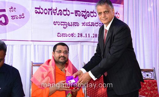 Karnataka-Bank.