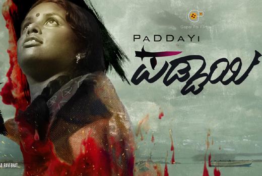 Paddayi
