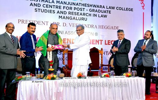 SDM Law college