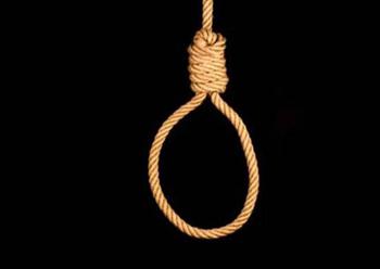 hang.