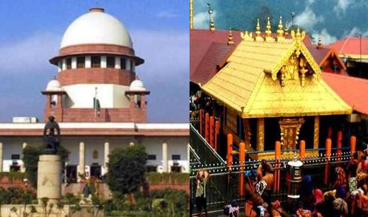 suprem-court.