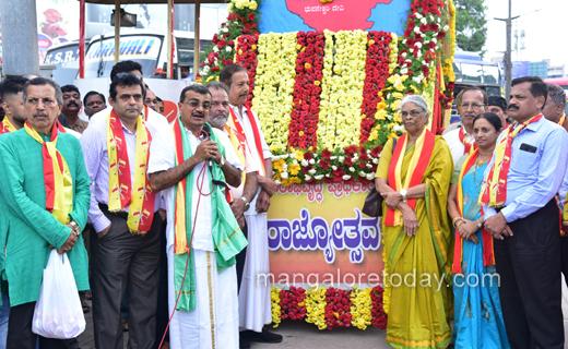 Karnataka Rajyostava 2019