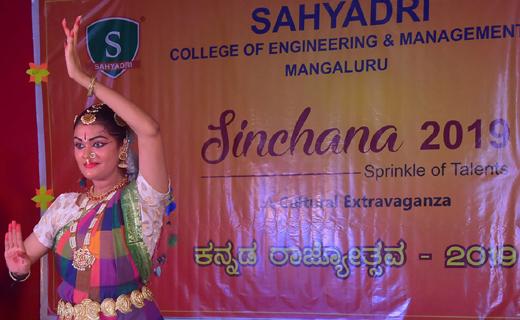 SahyadriSincha...