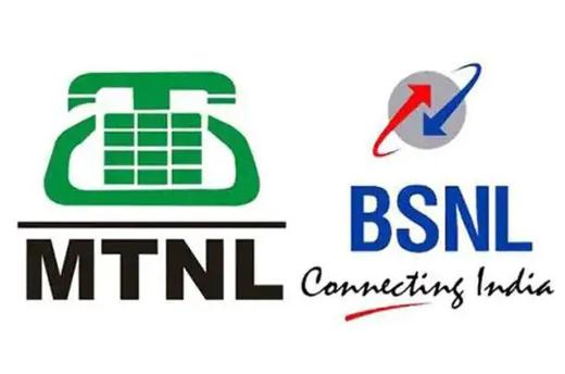 MTNL BSNL Merger