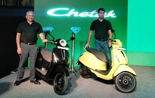 Bajaj Chetak electric scooter launch