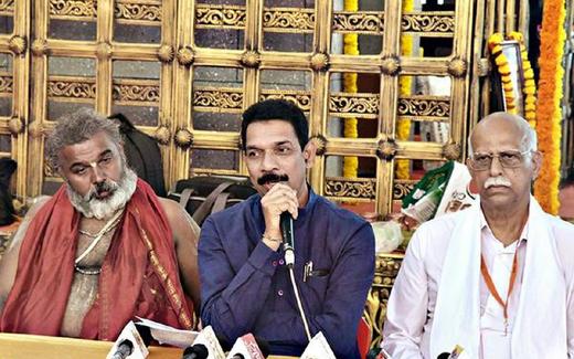 Brahmakalashotsava