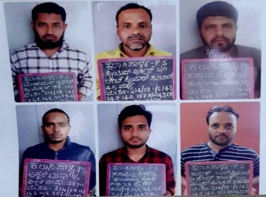 SDPI activists arrested