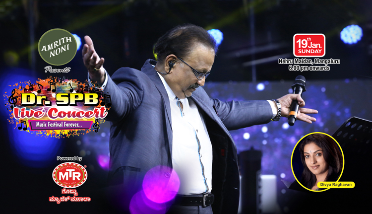 SP Balasubrahmanyam concert in Mangaluru on January 19