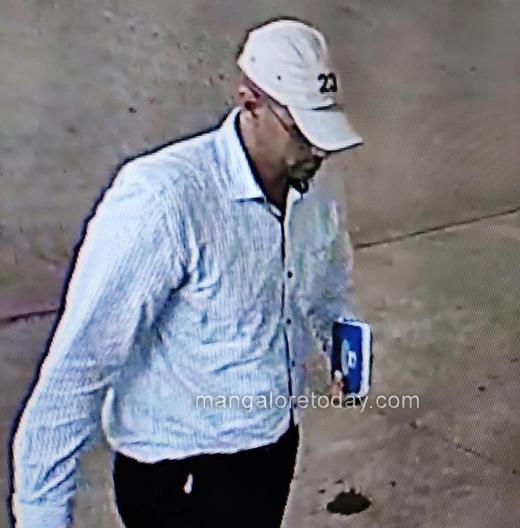 Mangalore bomb suspect