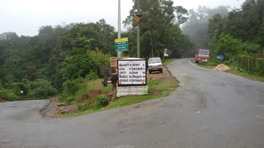 Agumbe-Ghat.jpg