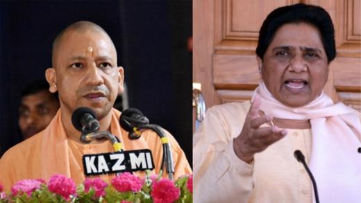 Yogi-Mayawati1.