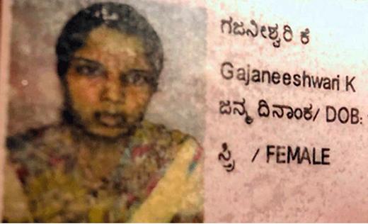 Gajanishwari