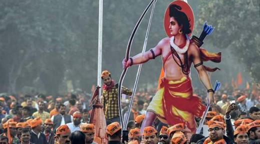 ayodhya20aug