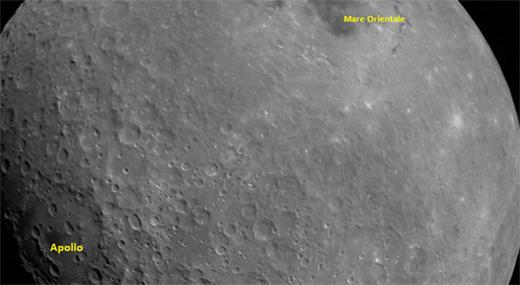 moon22aug19