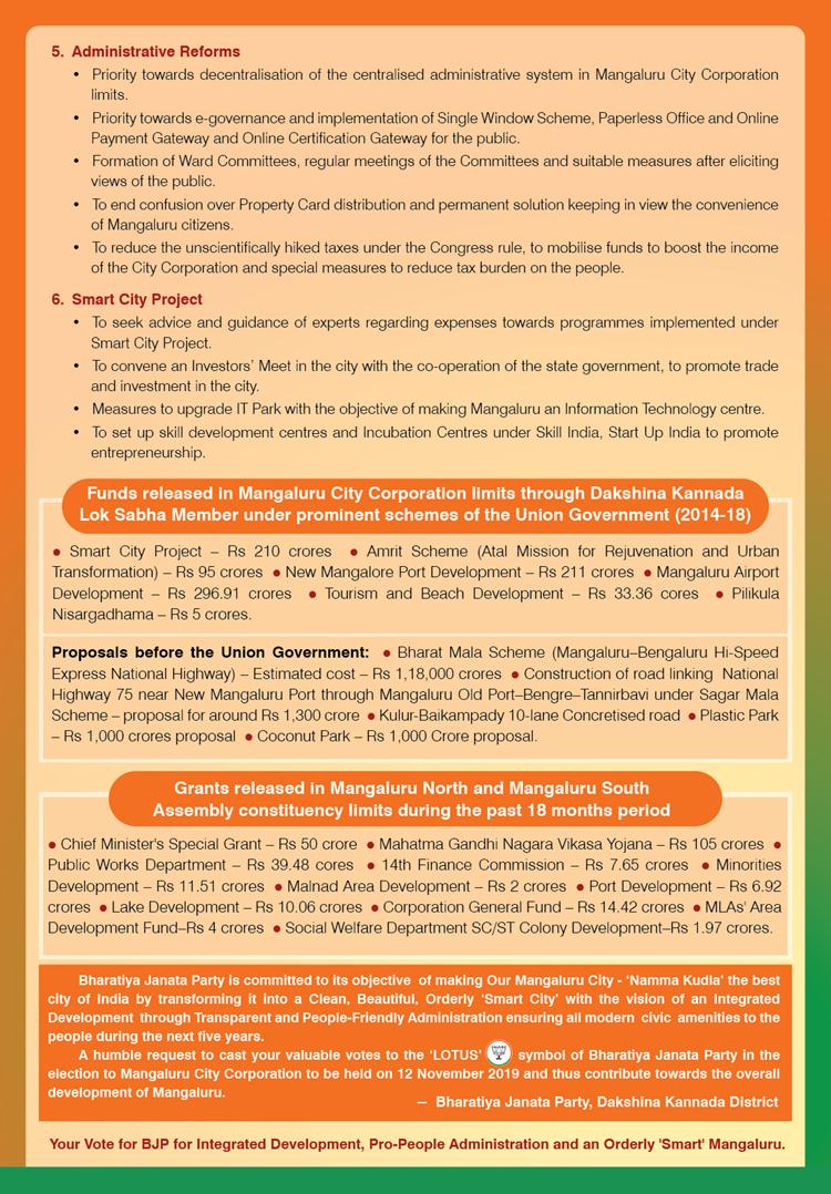 BJP Manifesto for MCC Election 2019