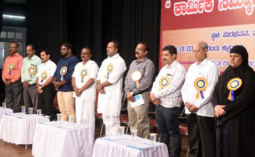 Awards1ma