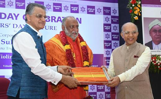 Karnataka-Bank..