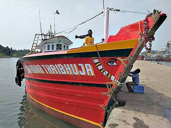 Suvarna-Tribhu...