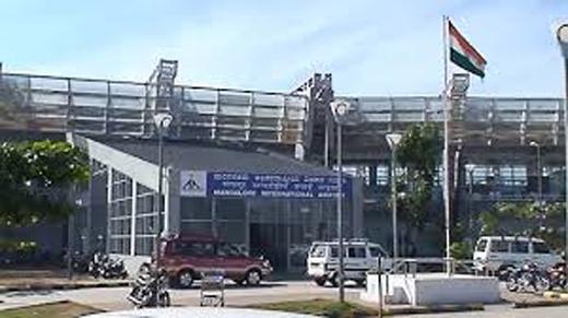 airport25feb19