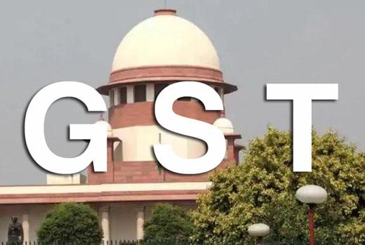GST_SC.