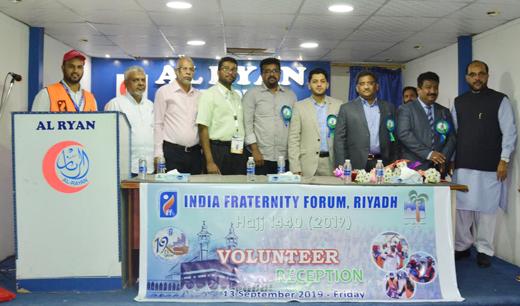Hajj-Volunteer...