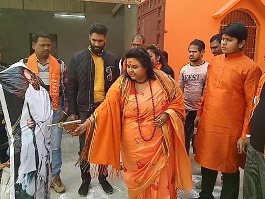 Hindu-Maha-Sab...