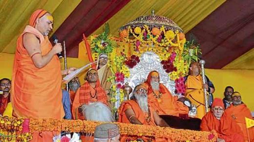 shankar31jan19
