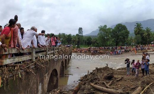 flood12au