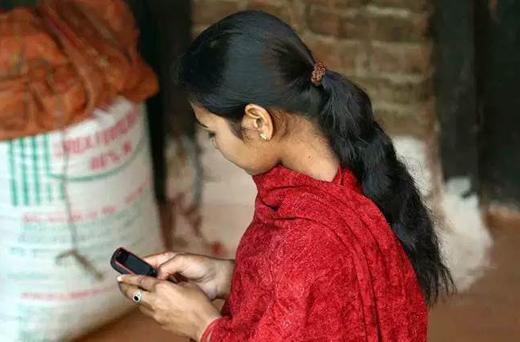 mobile-ban