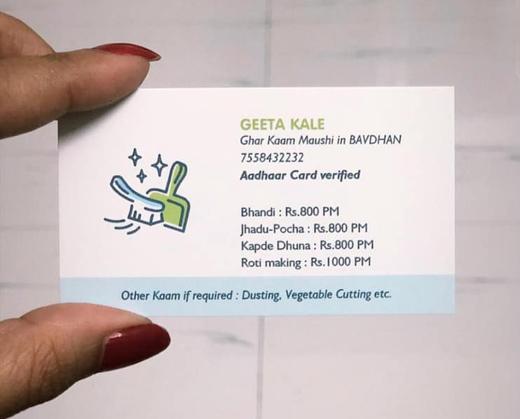 Maid-B-card-1