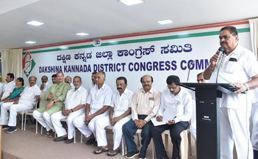 Congress-1.