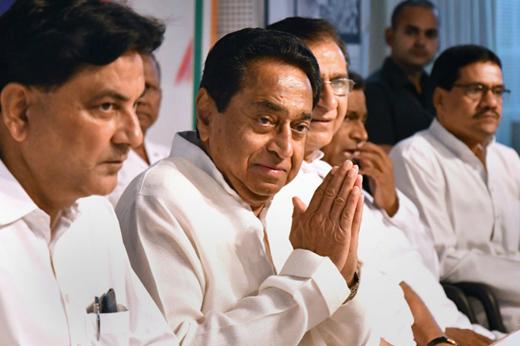 Kamal-Nath