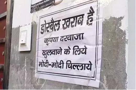 Modi-Modi-Post...
