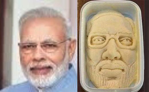 Modi-Sitafal-K...