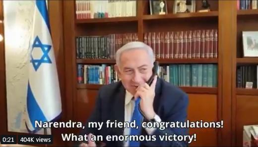 Netanyahu-cong...