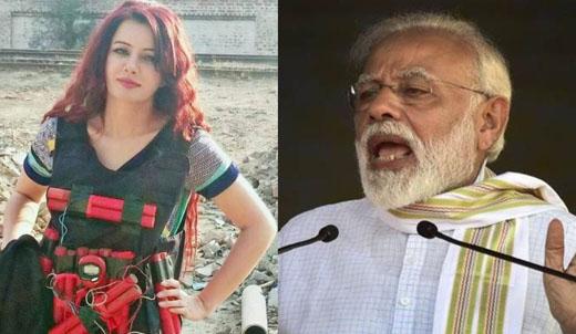Pak-singer-PM-...