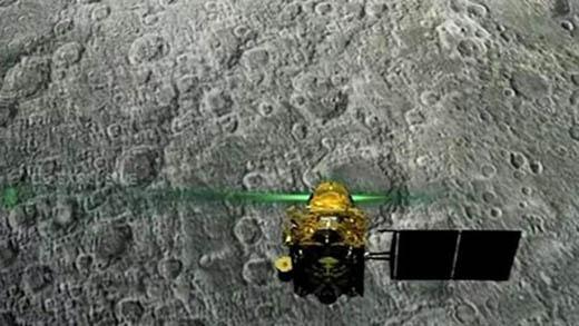 lander21sep19.