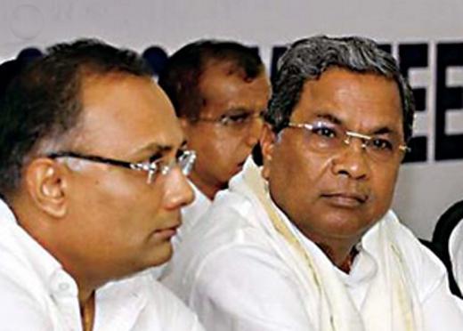 Siddu-Gundu